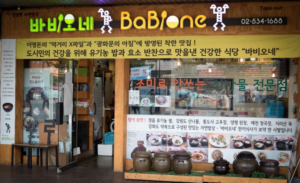 Im Babione gibt es etwas für wahre Kimchi Liebhaber